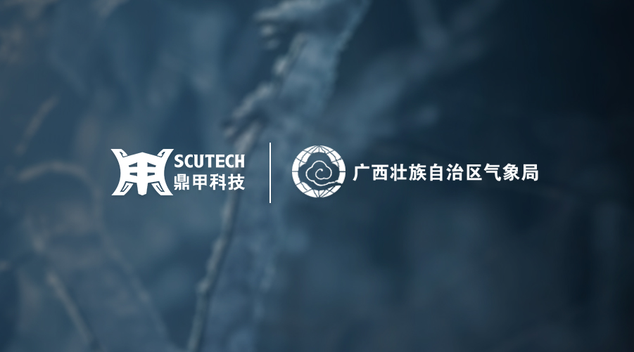 广西气象局 | 业务连续,鼎甲应急接管轻松搞定!