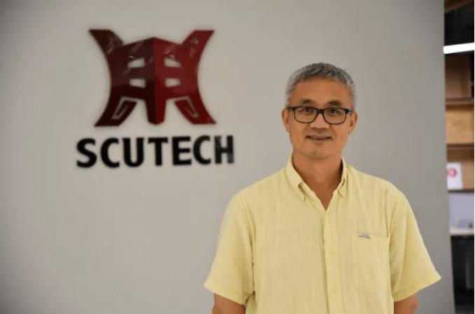 广州日报专访王子骏:10年做成中国数据保护行业的NO.1