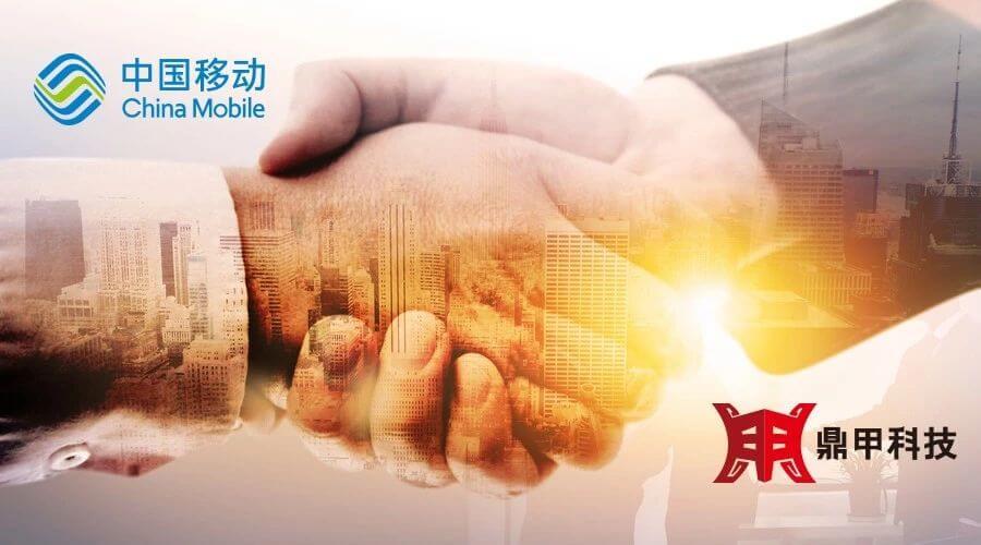 鼎甲产品成功入围中国移动云,指定产品服务政企千万家