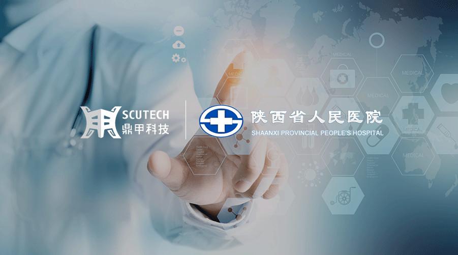 陕西省人民医院 | 鼎甲助力三甲医院实现异地灾备