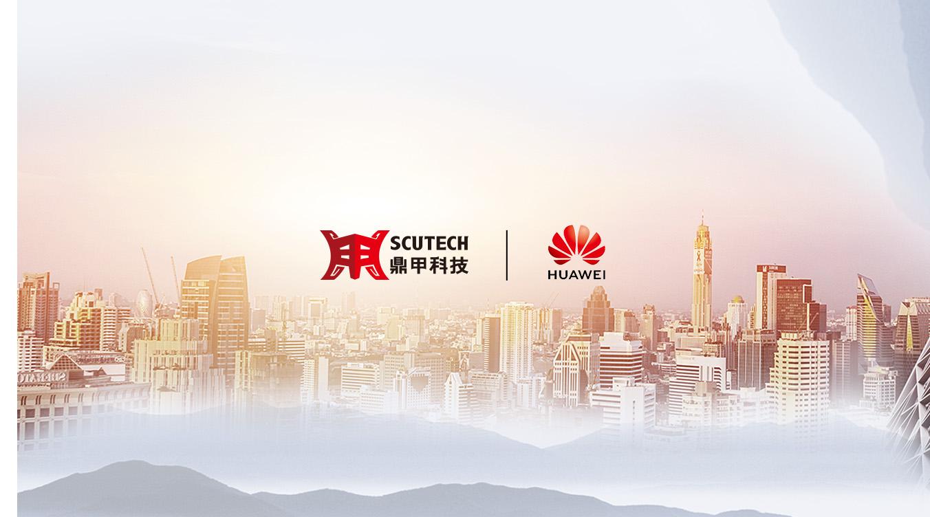鼎甲与华为TaiShan 200服务器完成兼容性互认证