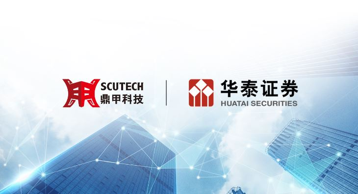 中标华泰证券 | 鼎甲助力证券巨头打造统一的灾备管理平台