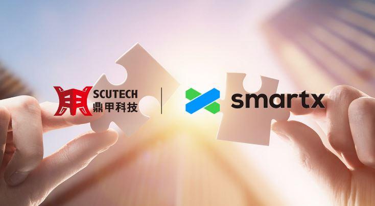 信创生态 | 鼎甲与 SmartX 完成产品兼容性互认证